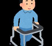 🏠麻痺が残ってもリハビリをする理由は?残存機能の維持って?🏠