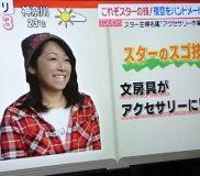 🌻【ミンネ】の人気作家ソナミラさんがTVで紹介されました②