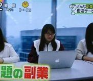 🌻日本テレビZipで紹介された副業③ 営業&マッチョな仕事
