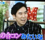 🍞高嶋政伸さん 「メレンゲの気持ち」でのお話🍖2017年11月20日記
