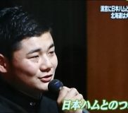 ⚾ドラフト会議 清宮幸太郎選手は日本ハムに!(2017年10月27日記)