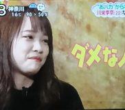 👧元AKB48川栄李奈さん 女優としての思いをzipで語る