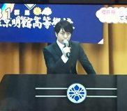 ZIP取材③ 嵐・櫻井翔さんについてまとめてみました