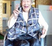👴現在112歳の世界最長寿! 野中正造さんの健康法とは?👴