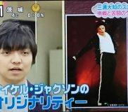三浦大知さんの部屋②zipでのインタビュー(2018年1月26日)