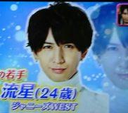 【メレンゲの気持ち】2018年1月20日放送より 藤井流星さんのお話