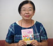 童話作家>脇谷みどりさんのWケア 実家の母と小児マヒの娘と