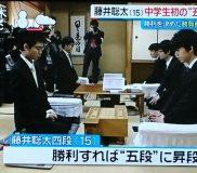 ☗藤井聡太さんが四段から五段に昇段!2月中に六段昇段なるか?