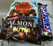 🍫仕事の疲れはロッテ・アーモンドチョコレートで解消