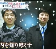 ☗【王将戦】杉本昌隆七段×藤井聡太六段 師弟対決