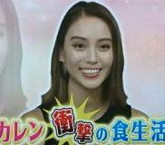 滝沢カレンさん【メレンゲの気持ち】2018年3月3日放送 まとめ