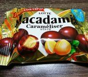 🍫これも結構イケる!ロッテマカダミアナッツチョコレート