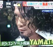 プロレスラーYAMATOさん ナゾ食クッキング第3弾(ザリガニ編)③