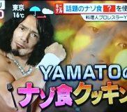 🍖プロレスラーYAMATOさん ナゾ食クッキング第4弾(カリフラワー・ライス)②