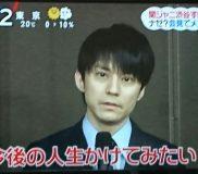 渋谷すばるさん 関ジャニ∞脱会&ジャニーズ退所&海外留学へ