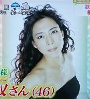 鬼奴さんがスナックモッチーにご来店!(2018/9/1)