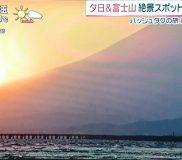 スッキリ!間壁さん&本間さんの「#ハッシュタグの旅」鎌倉編⑤人気スポット
