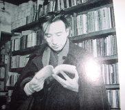 📚【電子ブックの感想】太宰治「人間失格」