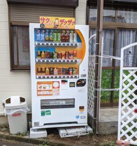 🏠中古アパート一棟購入しました➈ 自動販売機設置完了