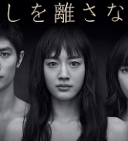 📺三浦春馬さんの出演作品紹介&感想「わたしを離さないで」