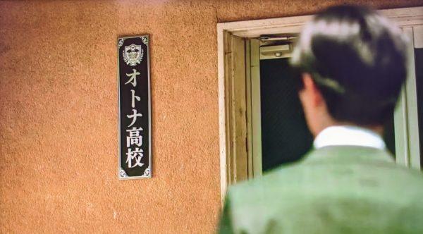 📺ドラマ「オトナ高校」★三浦春馬さんの出演作品紹介&感想