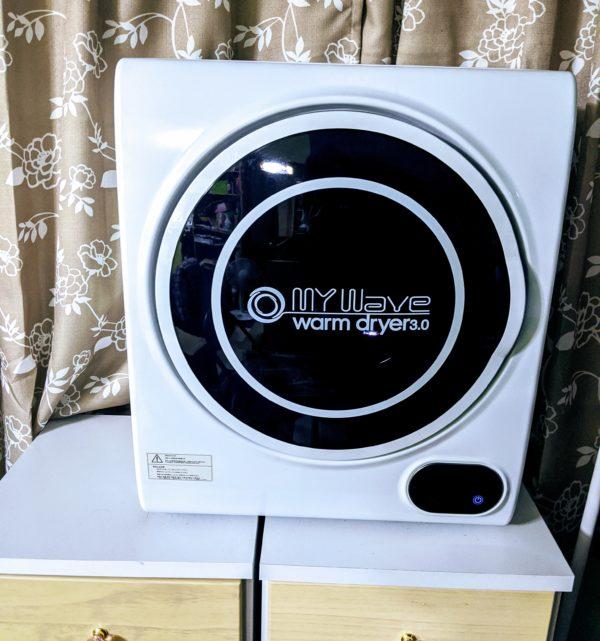 😊最近買った物④その2★1年4カ月後の感想 / 小型衣類乾燥機マイウェーブ・ウォームドライヤー3.0