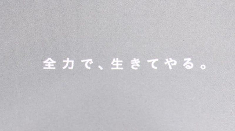 📺ドラマ「僕のいた時間」★三浦春馬さんの出演作品紹介&感想