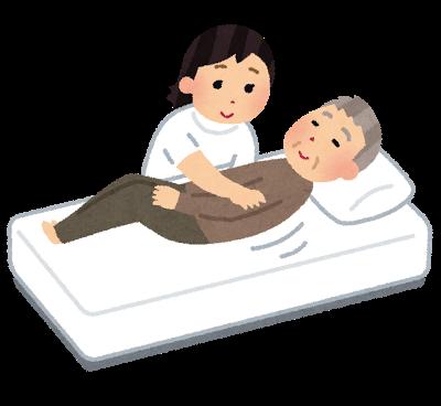 【小規模多機能型居宅介護】の支援と機能訓練とは?